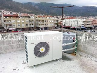 Our heat pump in Europe 1